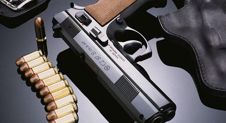 Como Comprar Arma de fogo pela Polícia Federal