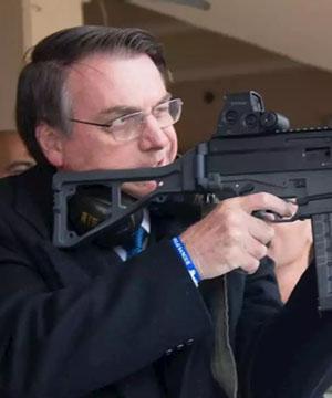 Confira quais foram as mudanças trazidas pelo novo decreto de armas de Bolsonaro
